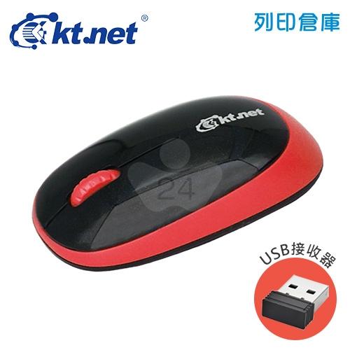 KTNET R4 2.4G無線靜音光學滑鼠-黑紅(USB接收器)