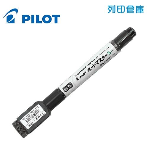 PILOT 百樂 WMBSE-15EF-B 黑色 可換卡水白板筆-極細 1支