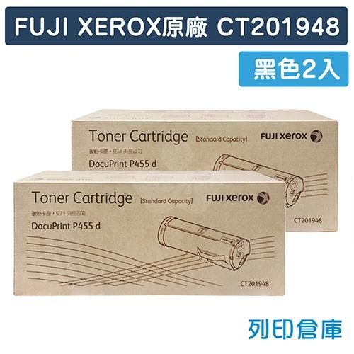 Fuji Xerox DocuPrint M455df / P455d (CT201948) 原廠黑色碳粉匣(2黑)