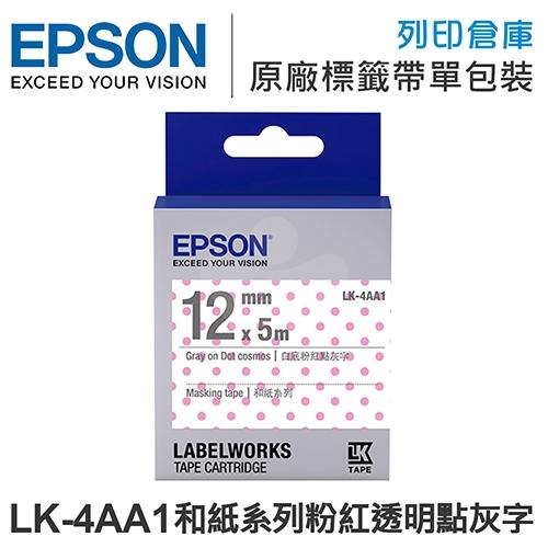 EPSON C53S654432 LK-4AA1 和紙系列粉紅透明點底灰字標籤帶(寬度12mm)