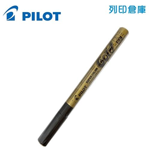 PILOT 百樂 SC-G-EF 金色 0.5 極細油漆筆 1支
