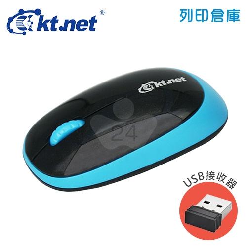 KTNET R4 2.4G無線靜音光學滑鼠-黑藍(USB接收器)