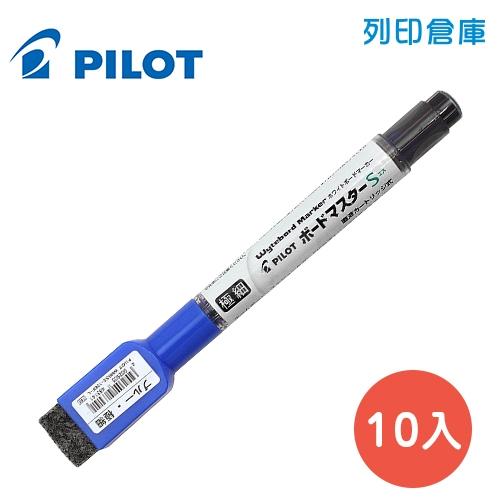 PILOT 百樂 WMBSE-15EF-L 藍色 可換卡水白板筆-極細 10入/盒