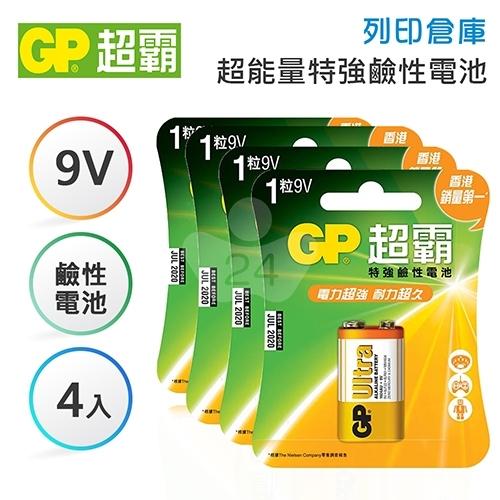 GP超霸 9V 超能量特強鹼性電池1入*4卡
