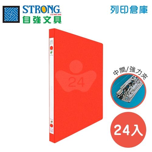 STRONG 自強 202 環保中間強力夾-紅 24入/箱