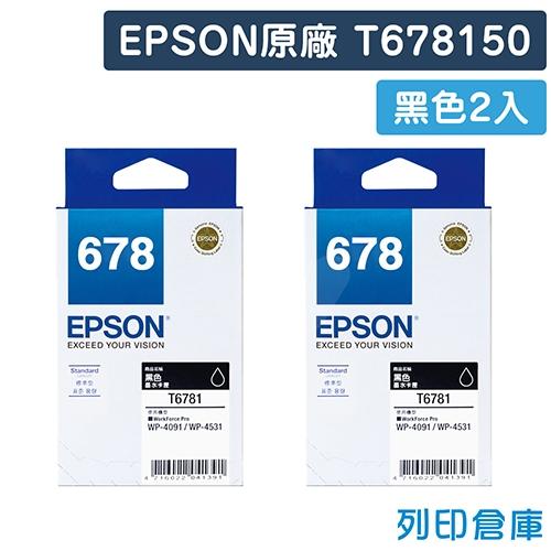 EPSON T678150 (NO.678) 原廠黑色墨水匣(2黑)