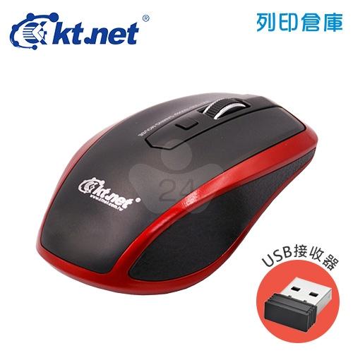 KTNET R7 4D無線電競光學滑鼠-黑紅(USB接收器)