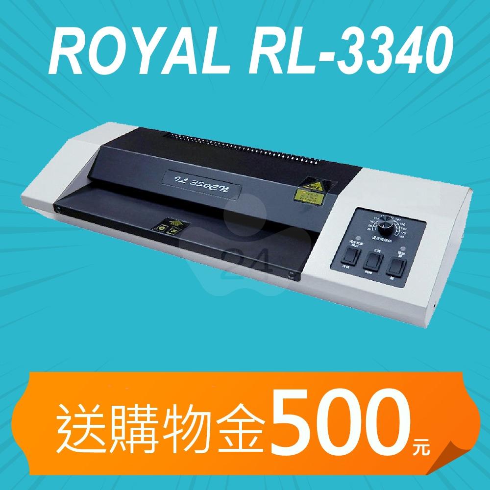 【加碼送購物金500元】ROYAL A3 溫控鐵殼型護貝機 RL-3340