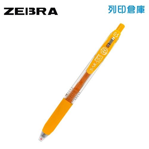 【日本文具】ZEBRA 斑馬 SARASA CLIP JJ15-Y 0.5 環保鋼珠筆 - 黃色 1支