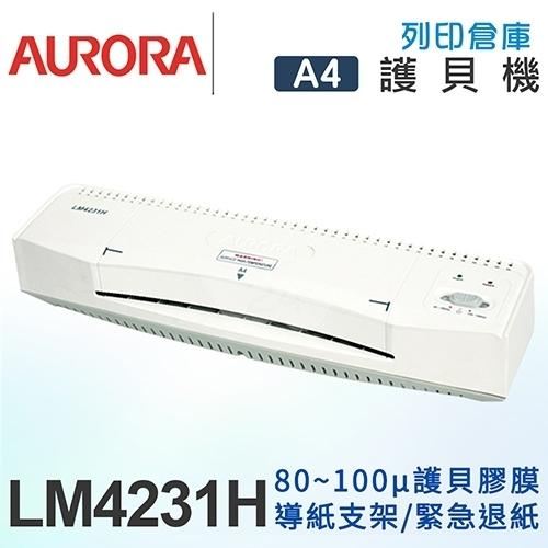 AURORA震旦 A4專業型護貝機-白色 LM4231H