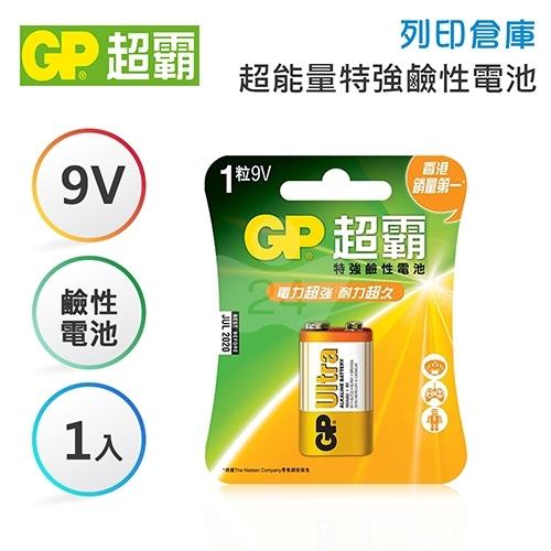 GP超霸 9V 超能量特強鹼性電池1入