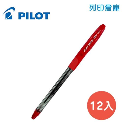 PILOT 百樂 BPS-GP-M 紅色 1.0 舒寫原子筆 12入/盒