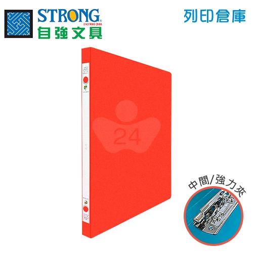 STRONG 自強 202 環保中間強力夾-紅 1本