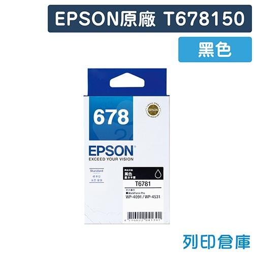 EPSON T678150 (NO.678) 原廠黑色墨水匣