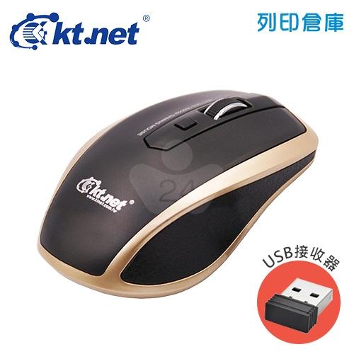 KTNET R7 4D無線電競光學滑鼠-黑金(USB接收器)