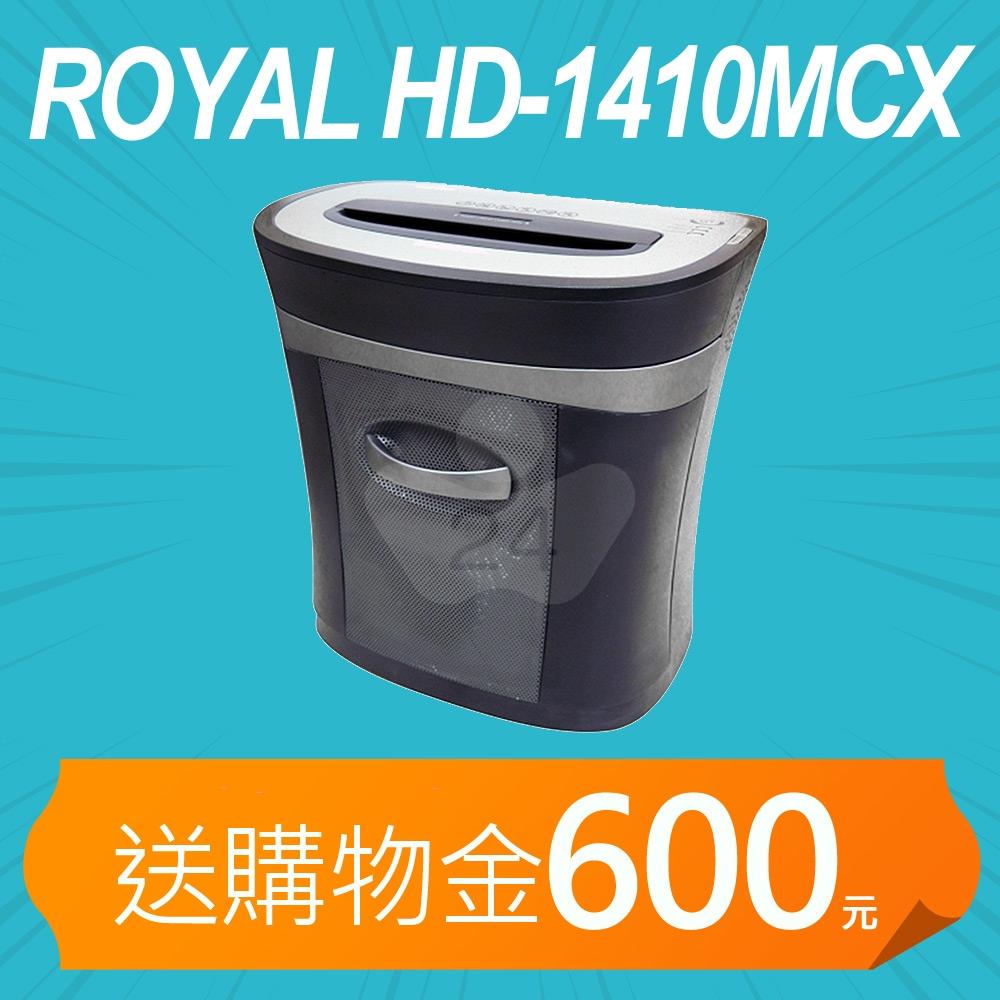 【加碼送購物金600元】ROYAL HD-1410MCX 4X10mm 細碎型A4碎紙機(25公升)