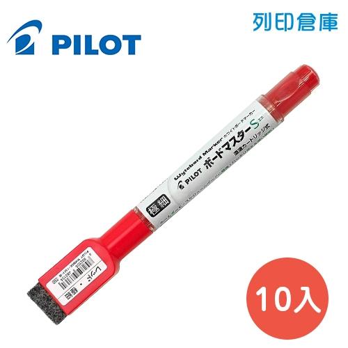 PILOT 百樂 WMBSE-15EF-R 紅色 可換卡水白板筆-極細 10入/盒
