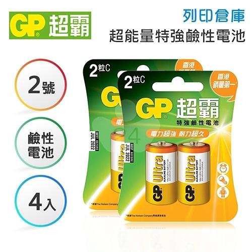 GP超霸 2號 超能量特強鹼性電池2入*2卡