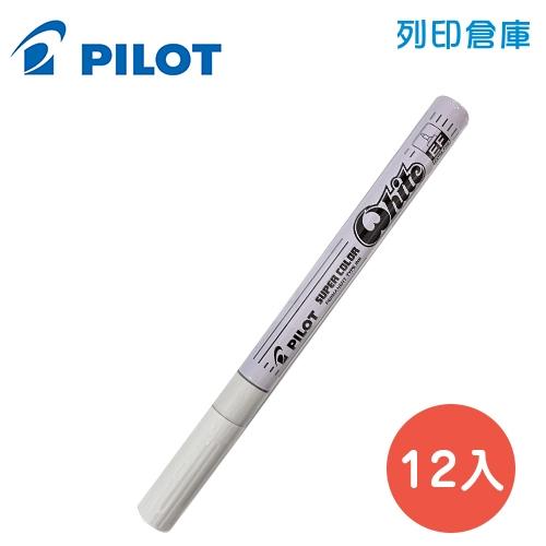 PILOT 百樂 SC-W-EF 白色 0.5 極細油漆筆 12入/盒