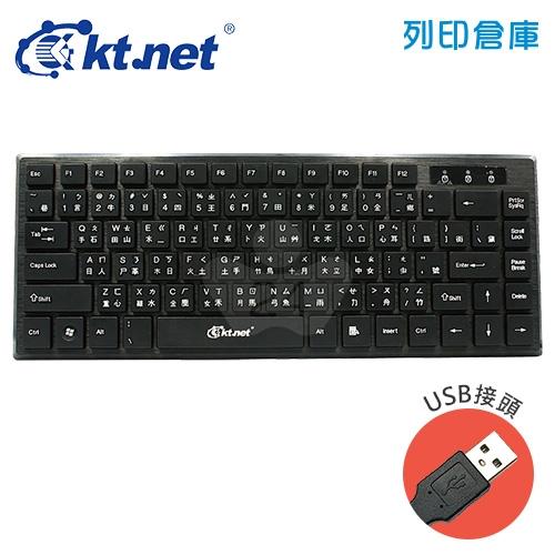 KTNET S590 83鍵巧克力迷你鍵盤(USB)