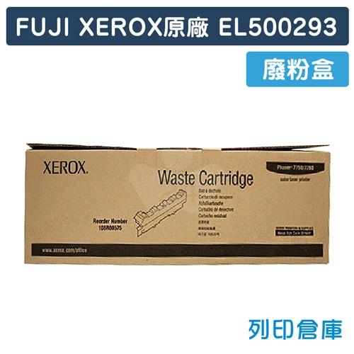 Fuji Xerox DocuPrint CP315dw/CM315z 廢粉盒( EL500293 )