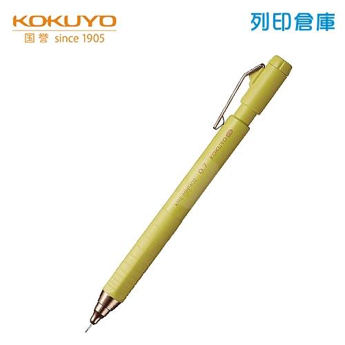 【日本文具】KOKUYO 國譽 MPP402YG-1P ME 綠色 0.7 自動鉛筆 1支