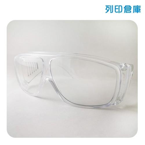 【現貨】全透明防疫專用眼鏡-大人