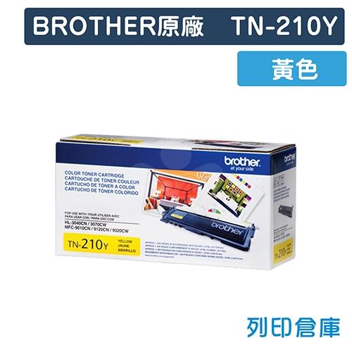 BROTHER TN-210Y 原廠黃色碳粉匣