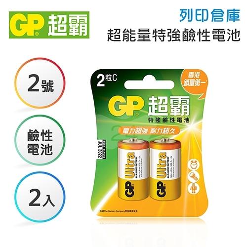 GP超霸 2號 超能量特強鹼性電池2入