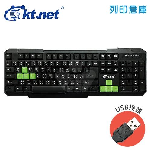 KTNET S10鍵影桌上型標準電容式鍵盤(USB)