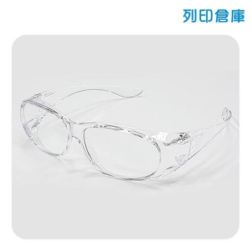 【現貨】全透明防疫專用眼鏡-兒童