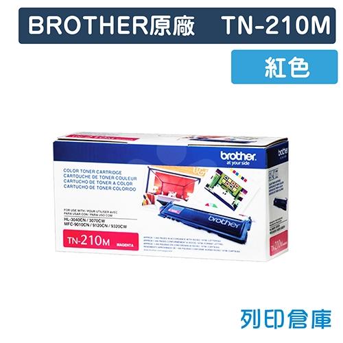 BROTHER TN-210M 原廠紅色碳粉匣