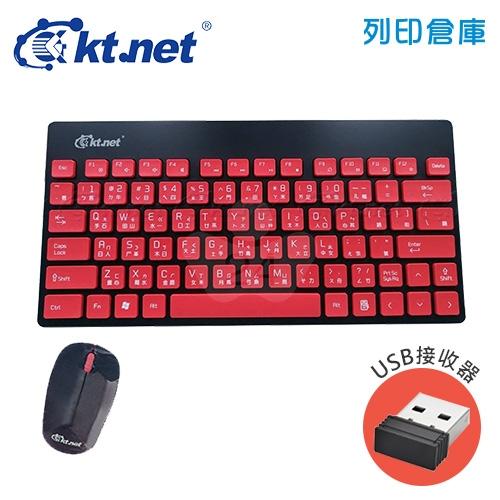 KTNET Z5 鵰光鍵影 MINI 2.4G 無線鍵盤滑鼠黑紅組(USB接收器)