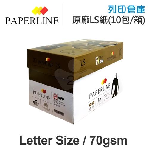 PAPERLINE GOLD A11 70g 金牌多功能影印紙 (10包/箱)