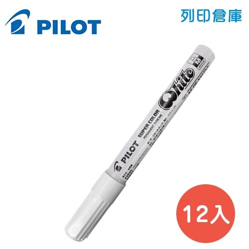 PILOT 百樂 SC-W-M 白色 2.0 中型頭油漆筆 12入/盒