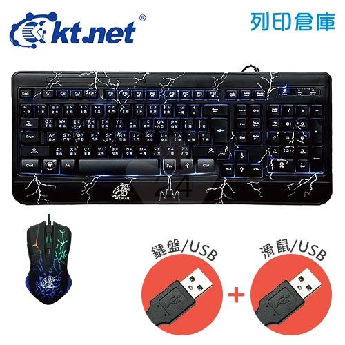 KTNET GX1000(U+U)電競背光防水鍵盤滑鼠組(USB)