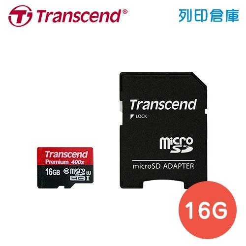創見 Transcend Premium 400X microSDHC UHS-I U1 C10/16GB 記憶卡