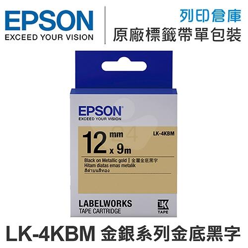 EPSON C53S654422 LK-4KBM 金銀系列金底黑字標籤帶(寬度12mm)