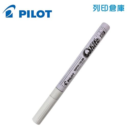 PILOT 百樂 SC-W-EF 白色 0.5 極細油漆筆 1支