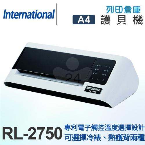 【贈送A4膠膜100張】international  RL-2750 A4 觸碰型護貝機