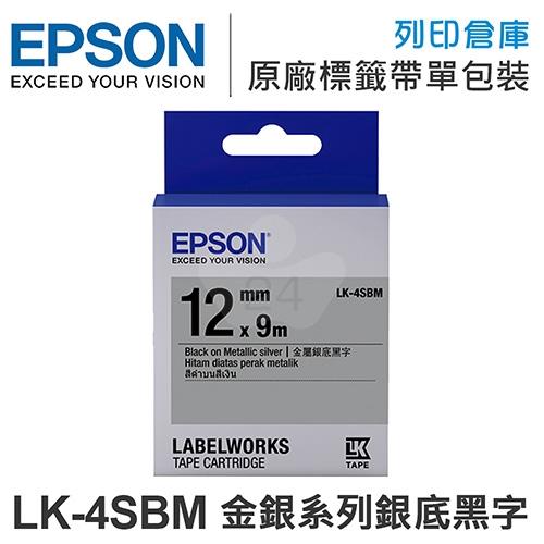 EPSON C53S654421 LK-4SBM 金銀系列銀底黑字標籤帶(寬度12mm)