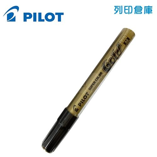 PILOT 百樂 SC-G-M 金色 2.0 中型頭油漆筆 1支