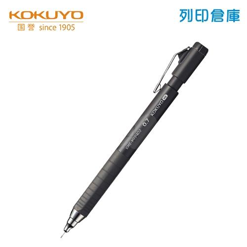 【日本文具】KOKUYO 國譽 MPP402DM-1P ME 黑色 0.7自動鉛筆 1支