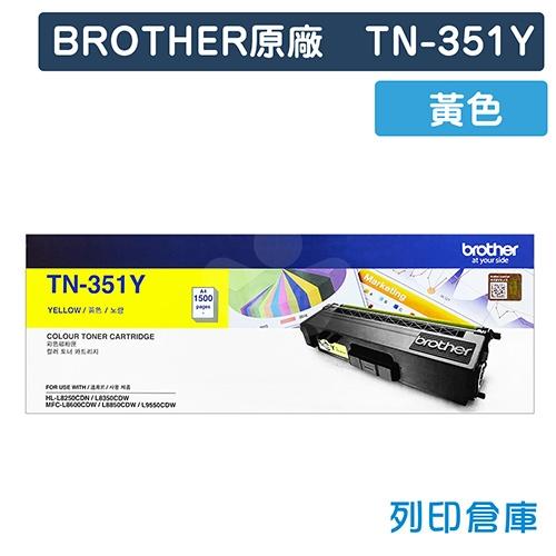 BROTHER TN-351Y 原廠黃色碳粉匣
