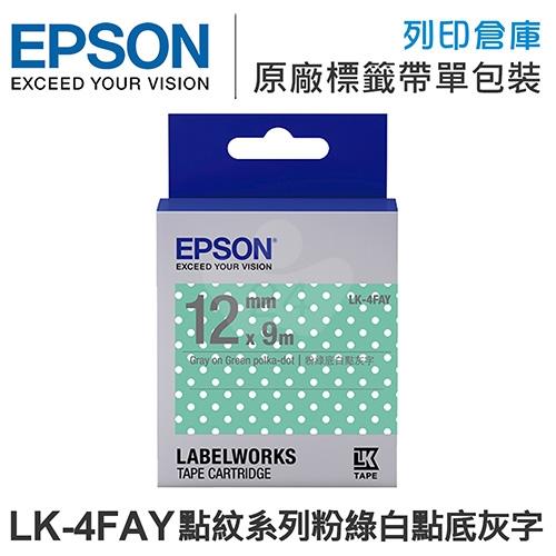 EPSON C53S654425 LK-4FAY 點紋系列粉綠白點底灰字標籤帶(寬度12mm)