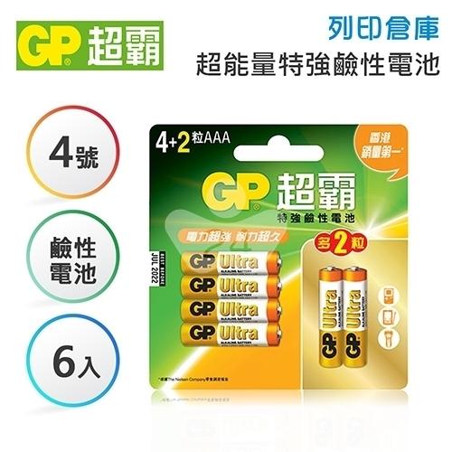 GP超霸 4號 超能量特強鹼性電池 6入