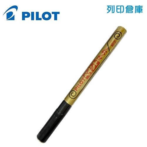 PILOT 百樂 M-20PF-GD 金色 1.0 細字型油漆筆 1支