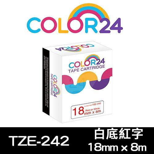 【COLOR 24】for Brother TZ-242 / TZE-242 白底紅字相容標籤帶(寬度18mm)