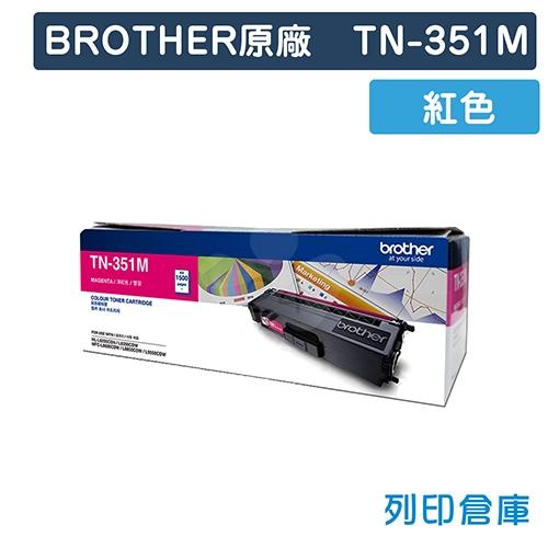 BROTHER TN-351M 原廠紅色碳粉匣