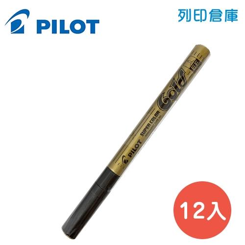 PILOT 百樂 SC-G-EF 金色 0.5 極細油漆筆 12入/盒